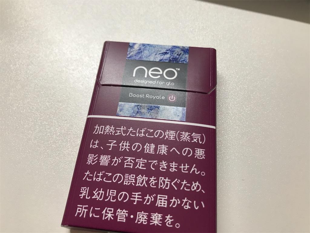 f:id:SeisoSakuya:20200412174751j:image