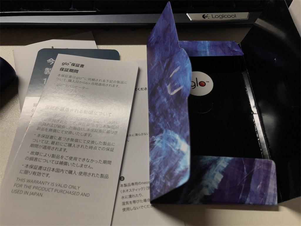 f:id:SeisoSakuya:20200413165302j:image