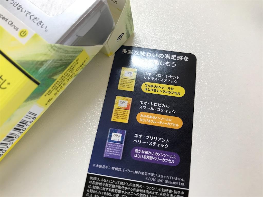 f:id:SeisoSakuya:20200414233844j:image