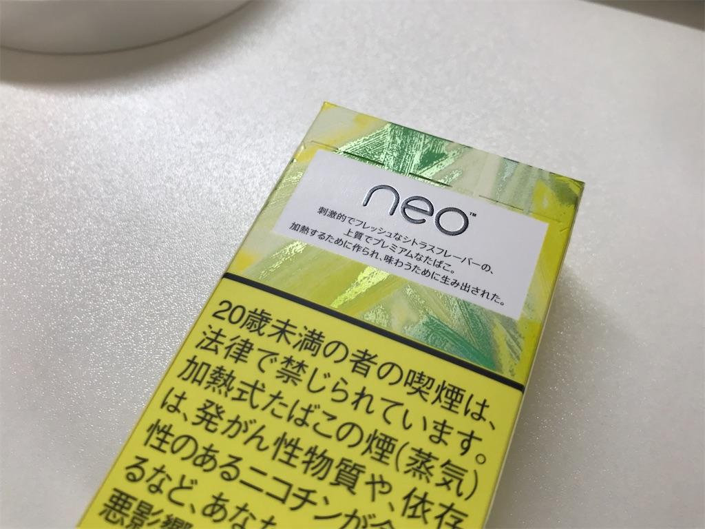 f:id:SeisoSakuya:20200414233847j:image