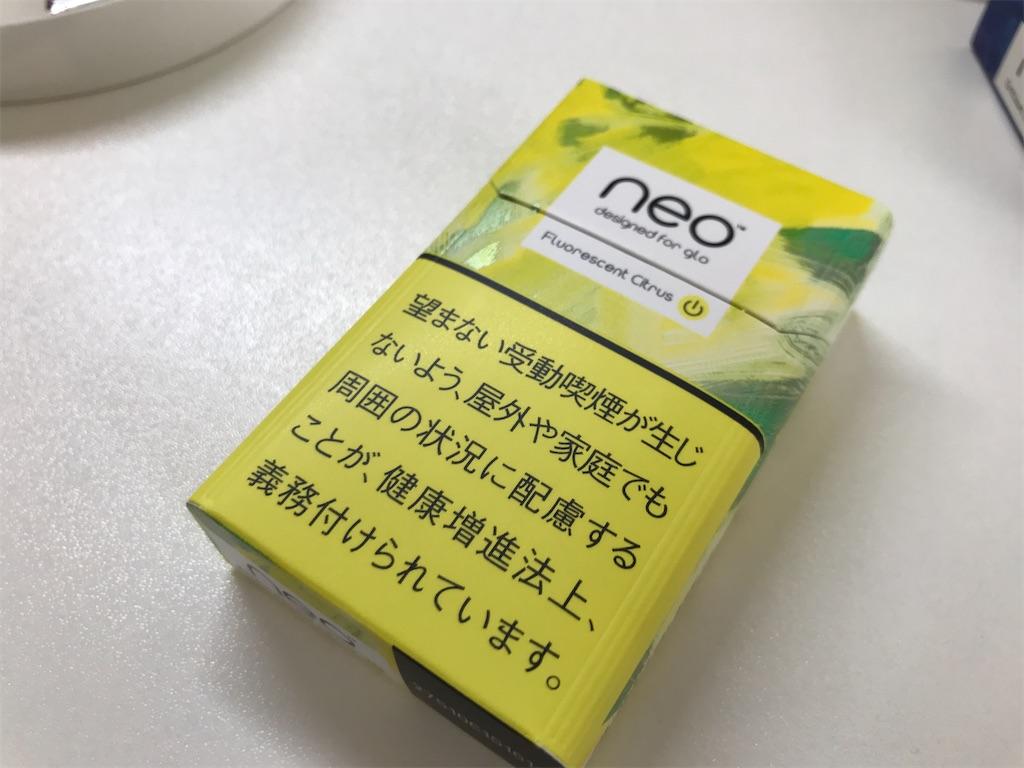 f:id:SeisoSakuya:20200414233850j:image
