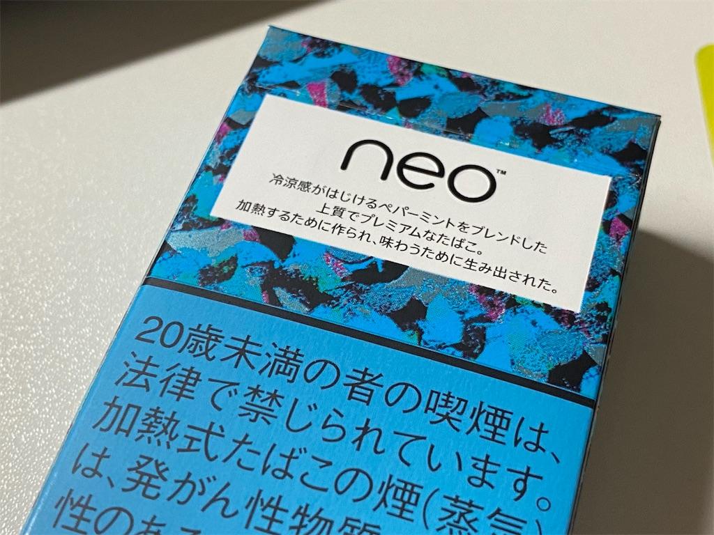 f:id:SeisoSakuya:20200417195140j:image