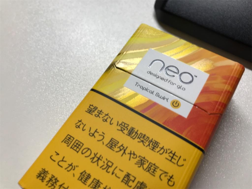 f:id:SeisoSakuya:20200419221411j:image