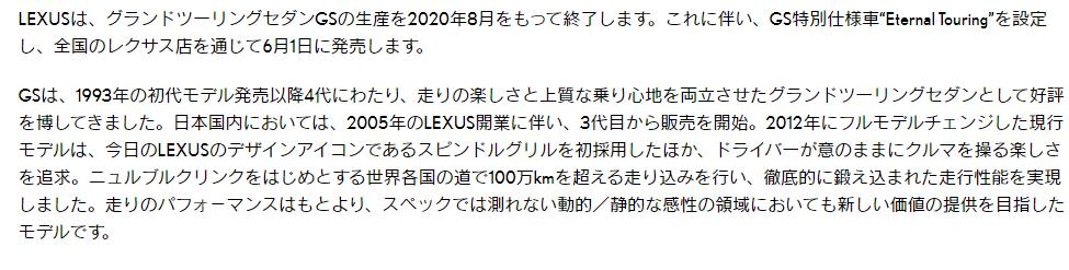 f:id:SeisoSakuya:20200423154847p:plain
