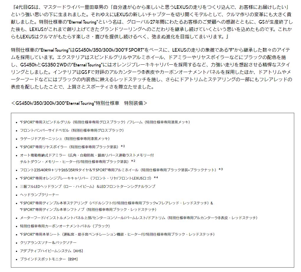 f:id:SeisoSakuya:20200423154929p:plain