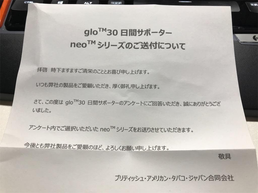 f:id:SeisoSakuya:20200424212500j:image