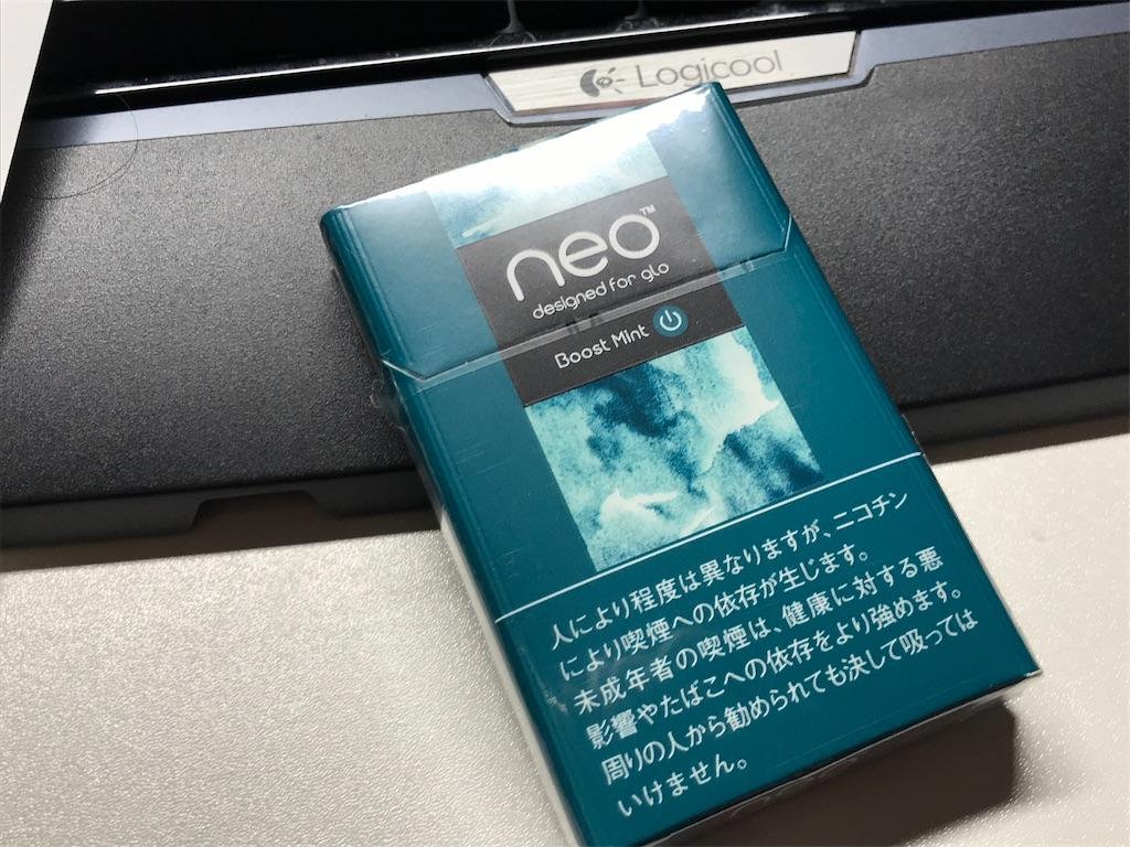 f:id:SeisoSakuya:20200424212504j:image