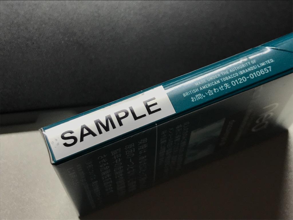 f:id:SeisoSakuya:20200424212507j:image