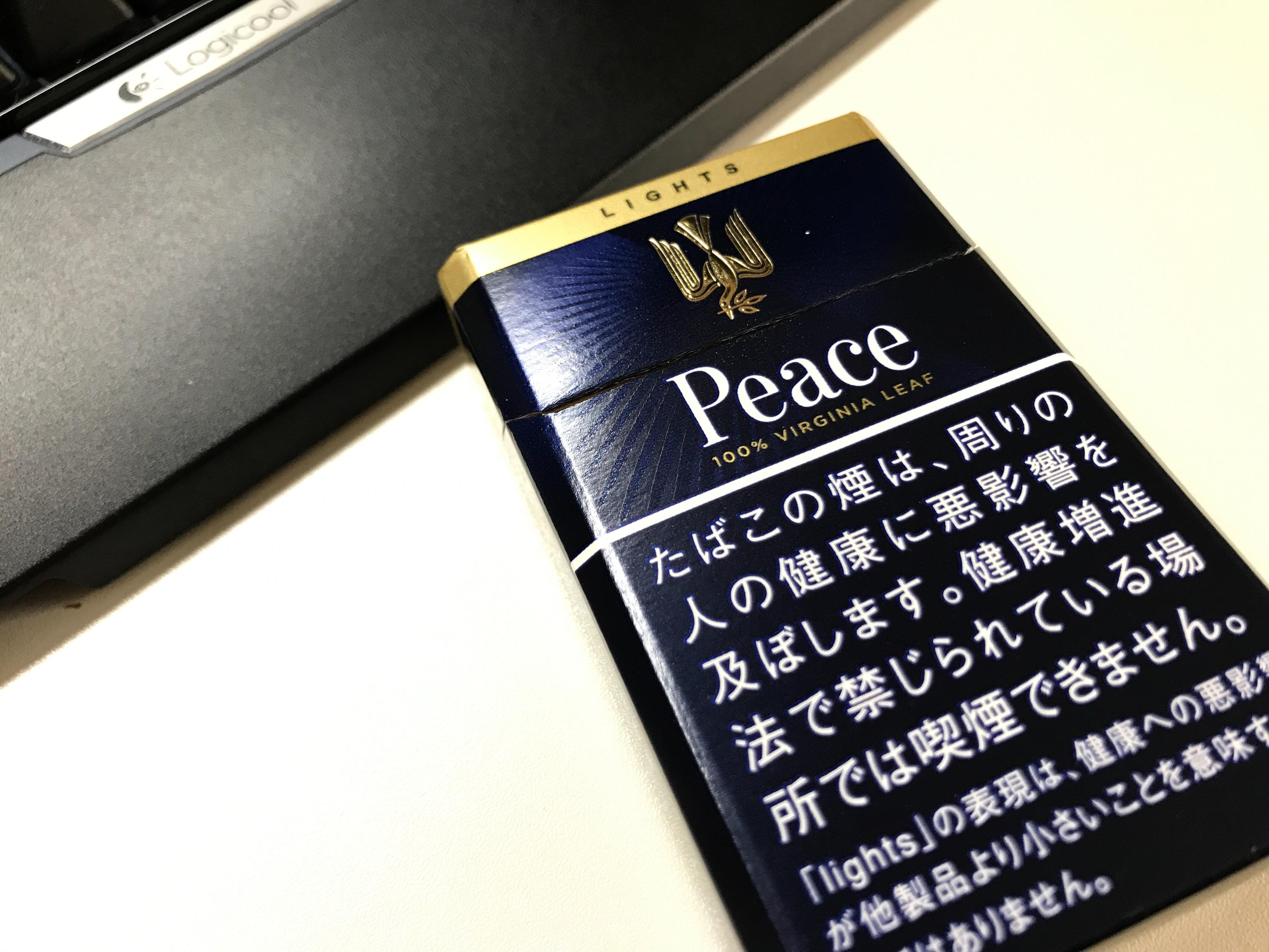 f:id:SeisoSakuya:20200508213439j:image
