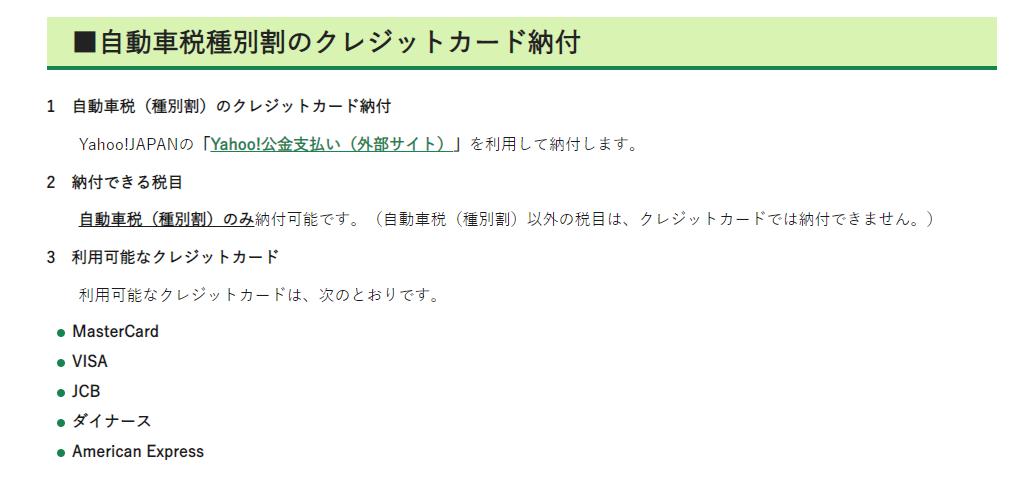 f:id:SeisoSakuya:20200518022244p:plain