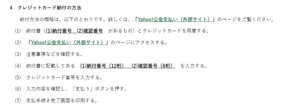 f:id:SeisoSakuya:20200518022446p:plain