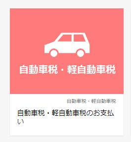 f:id:SeisoSakuya:20200518022659p:plain