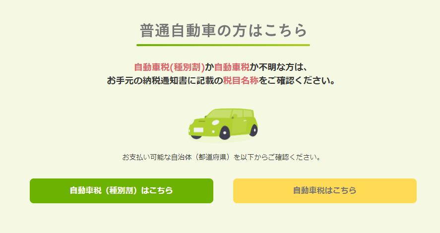 f:id:SeisoSakuya:20200518022802p:plain