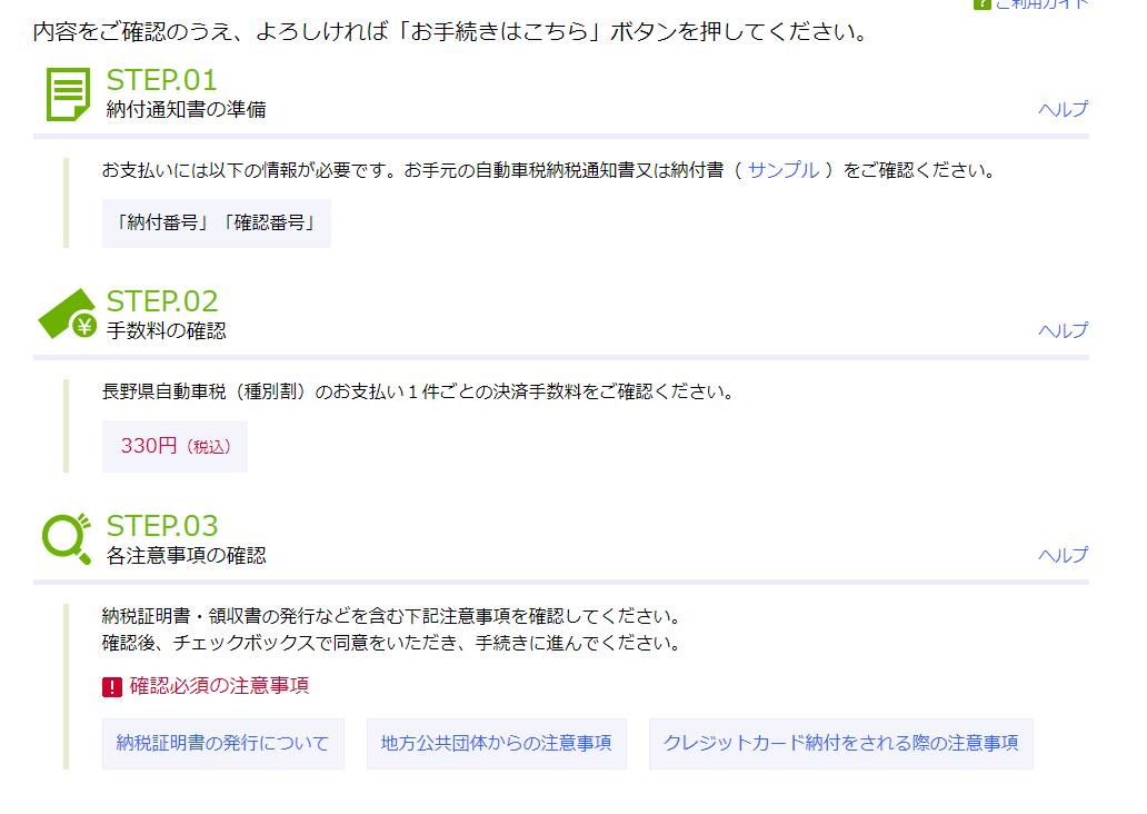 f:id:SeisoSakuya:20200518022909p:plain