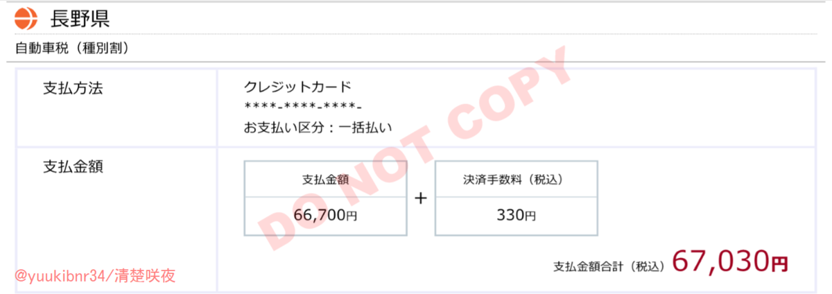f:id:SeisoSakuya:20200518023827p:plain