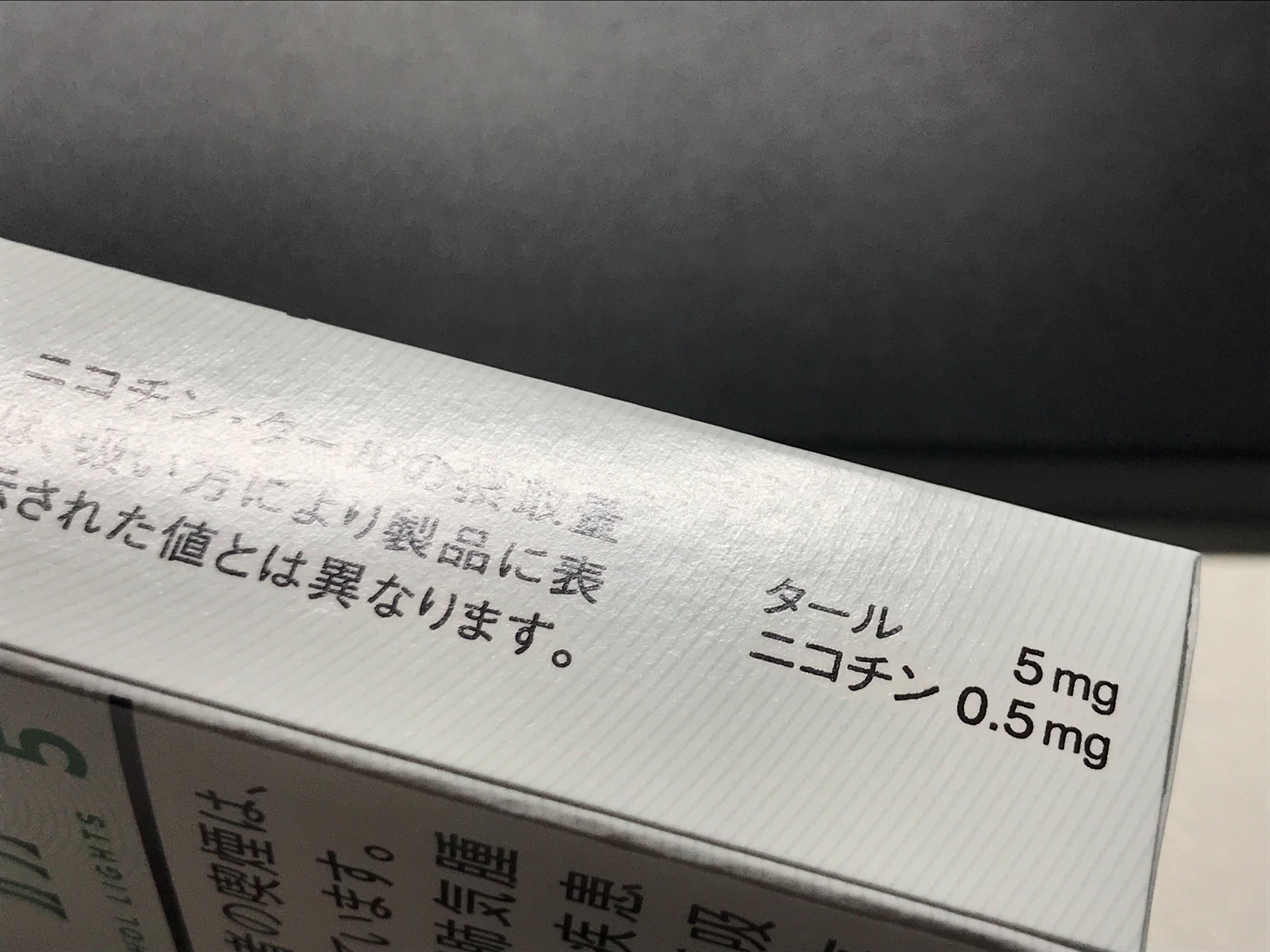 f:id:SeisoSakuya:20200521232341j:image