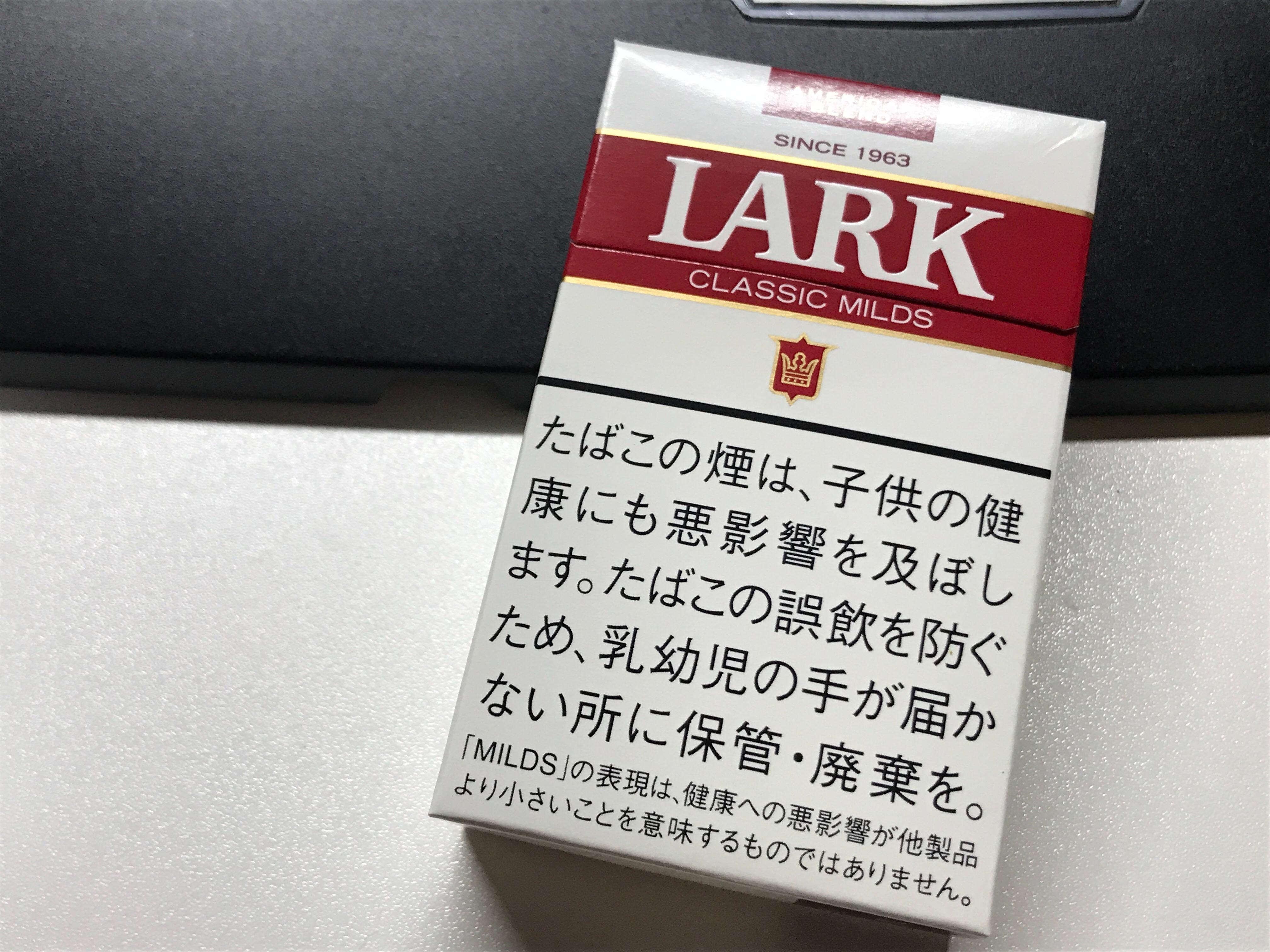 f:id:SeisoSakuya:20200523224413j:image