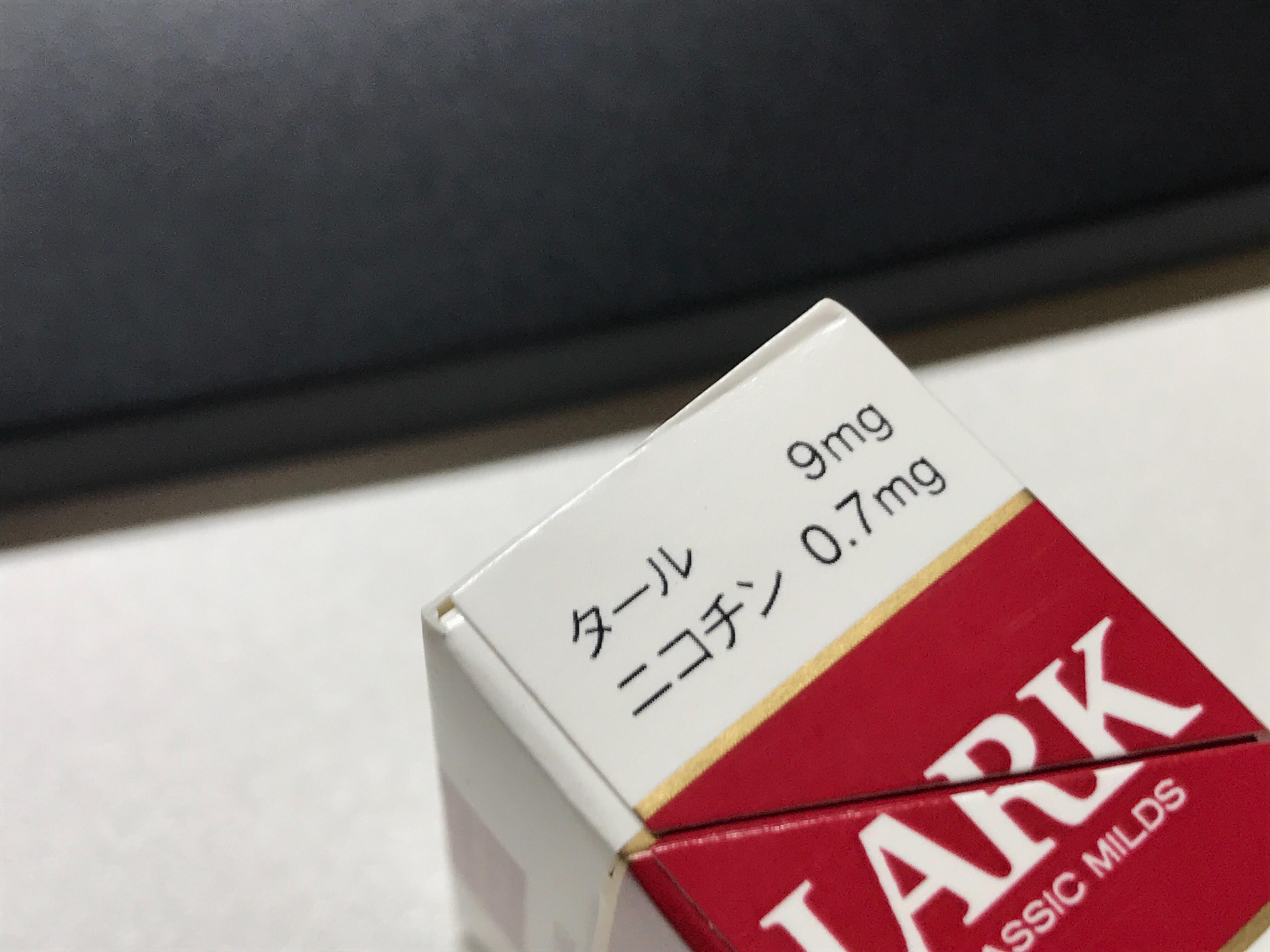 f:id:SeisoSakuya:20200523224443j:image