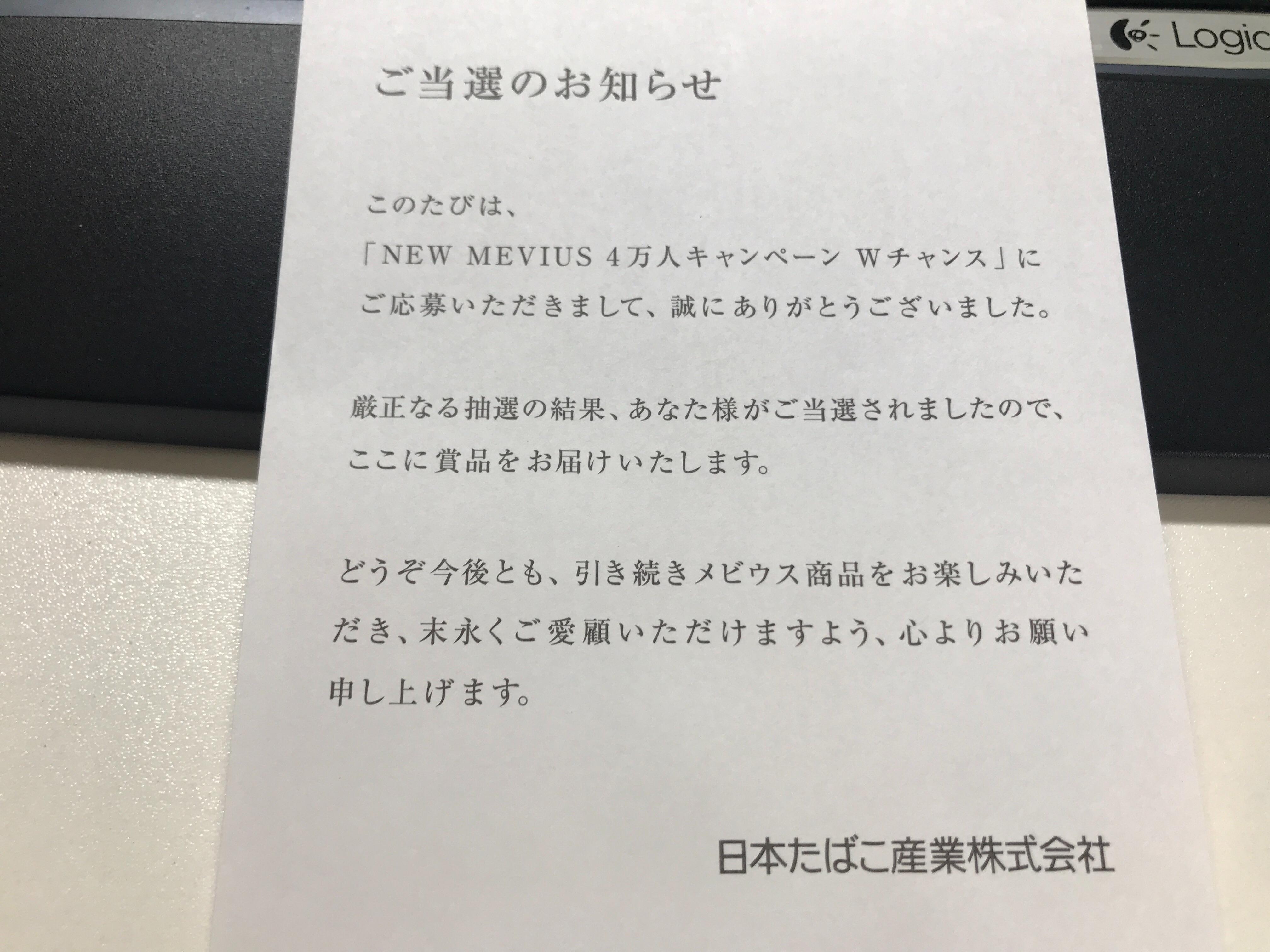 f:id:SeisoSakuya:20200531021809j:image