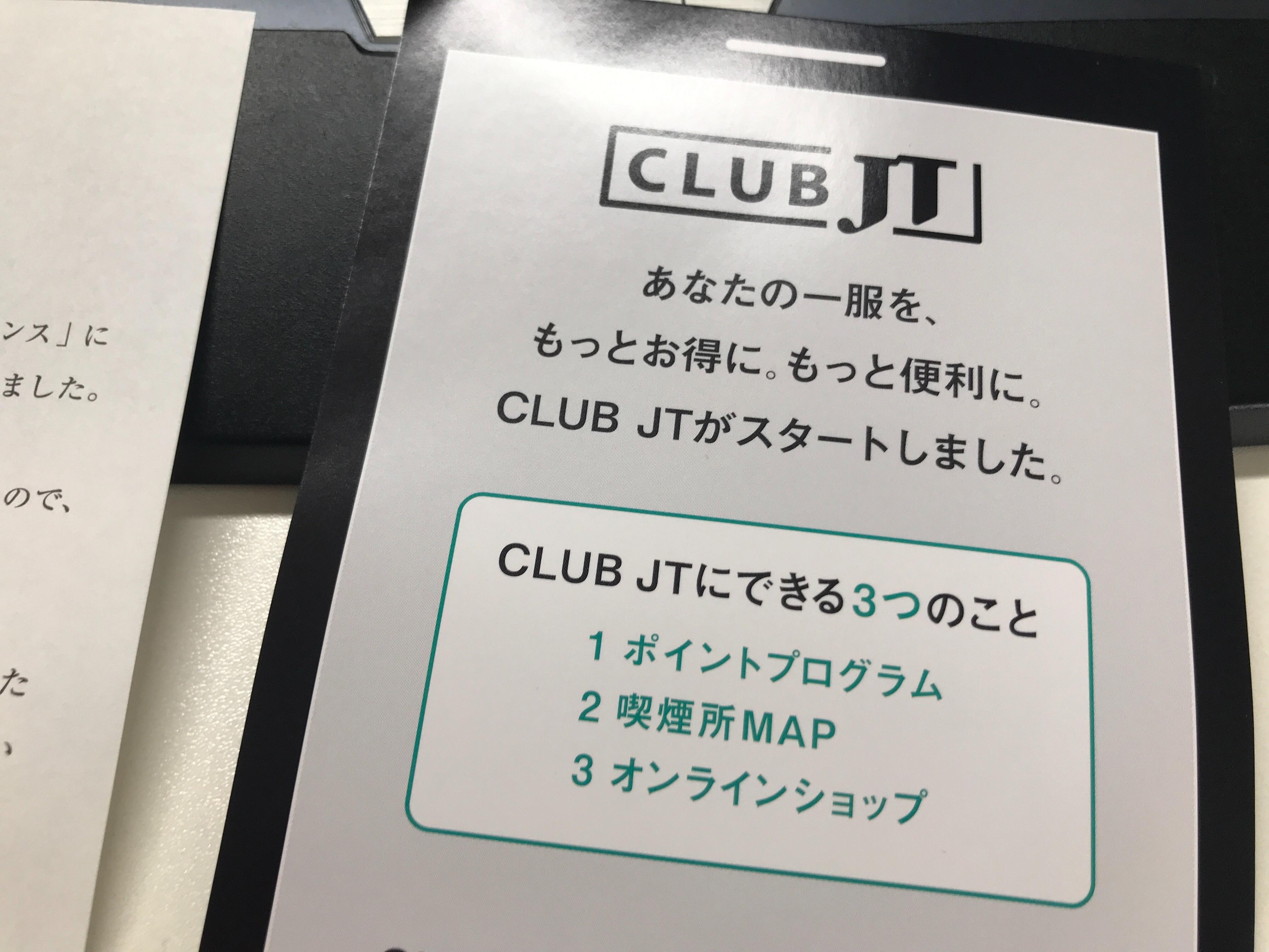 f:id:SeisoSakuya:20200531021836j:image