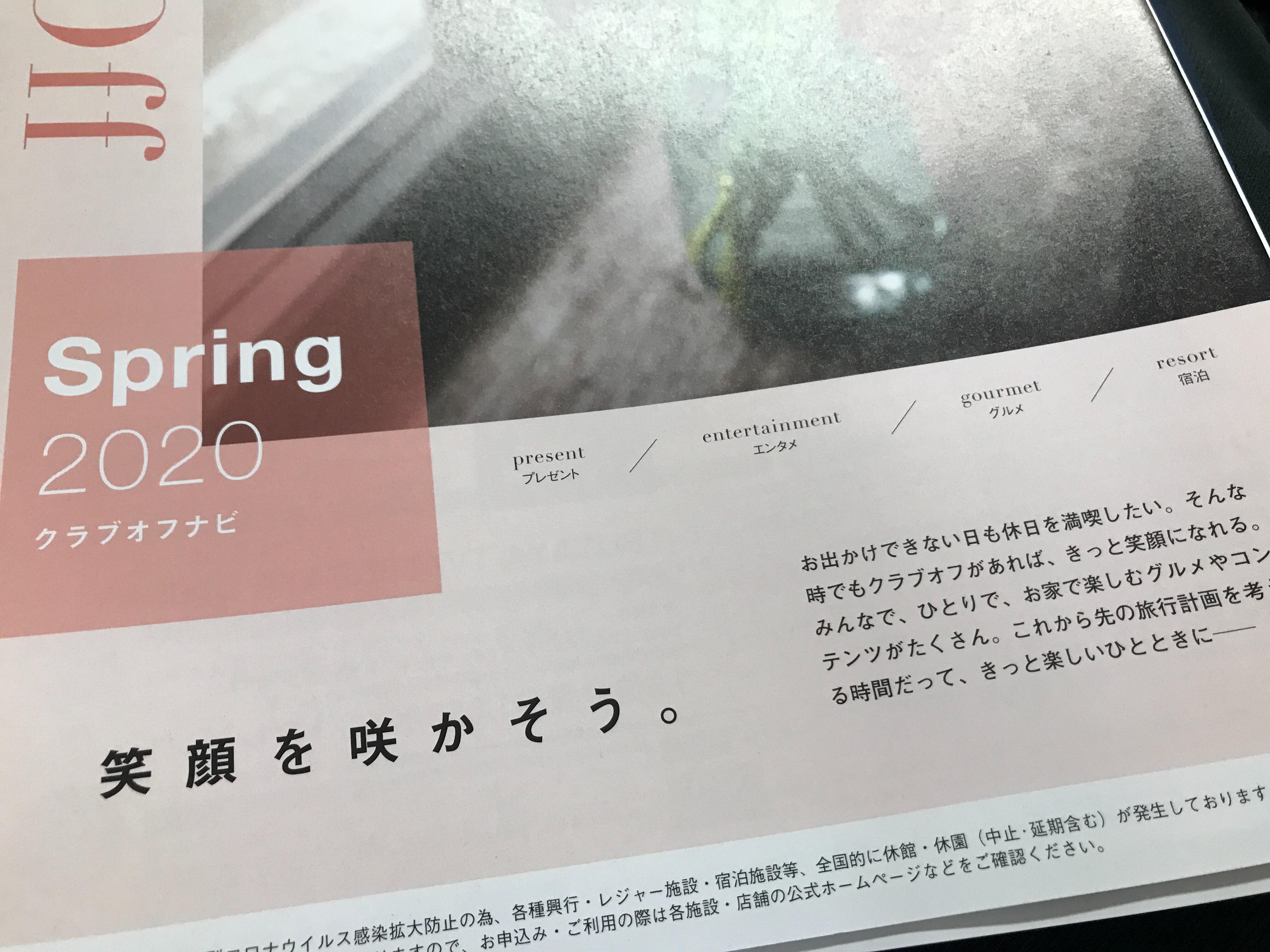 f:id:SeisoSakuya:20200531025533j:image