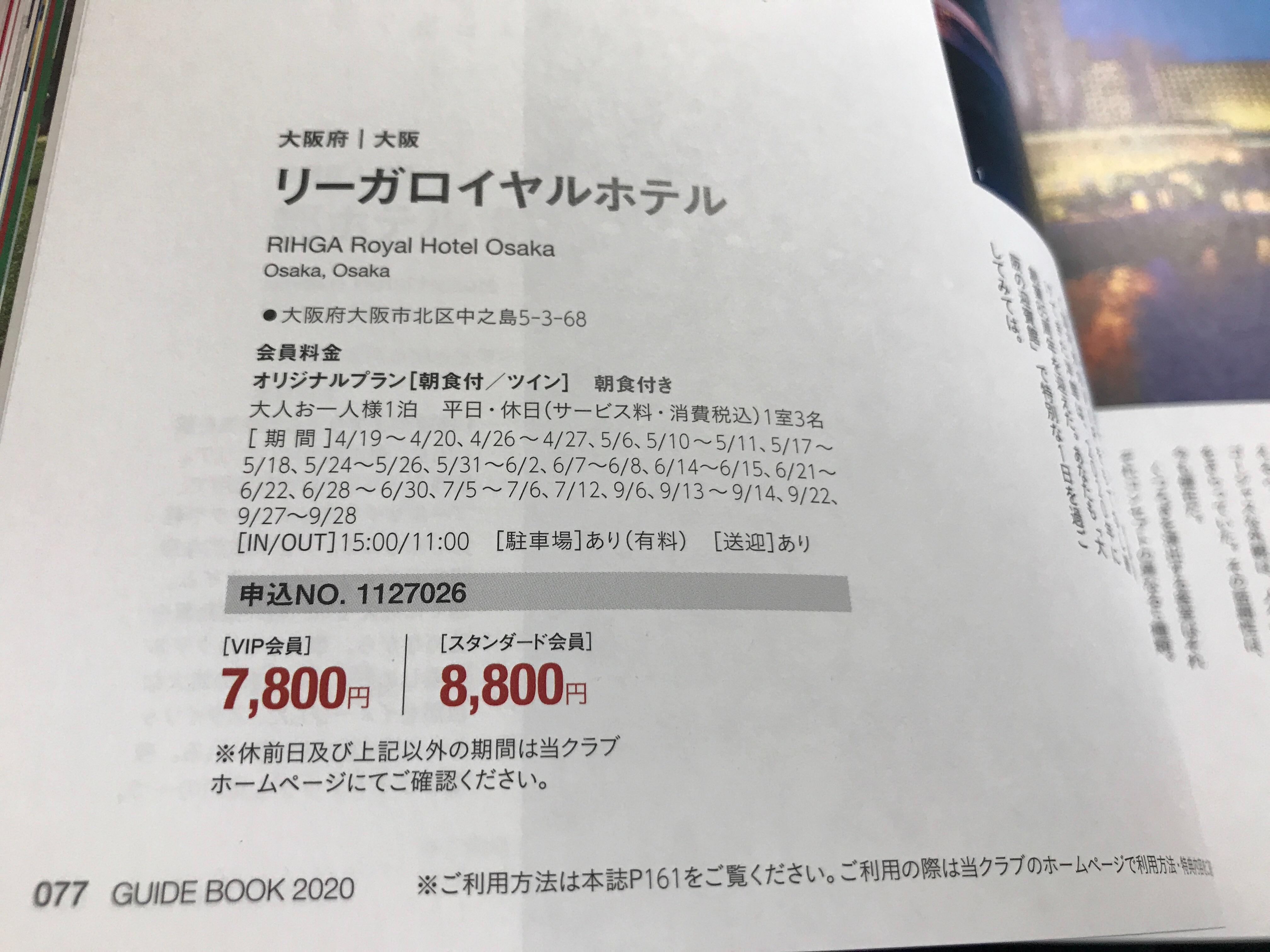 f:id:SeisoSakuya:20200531025542j:image