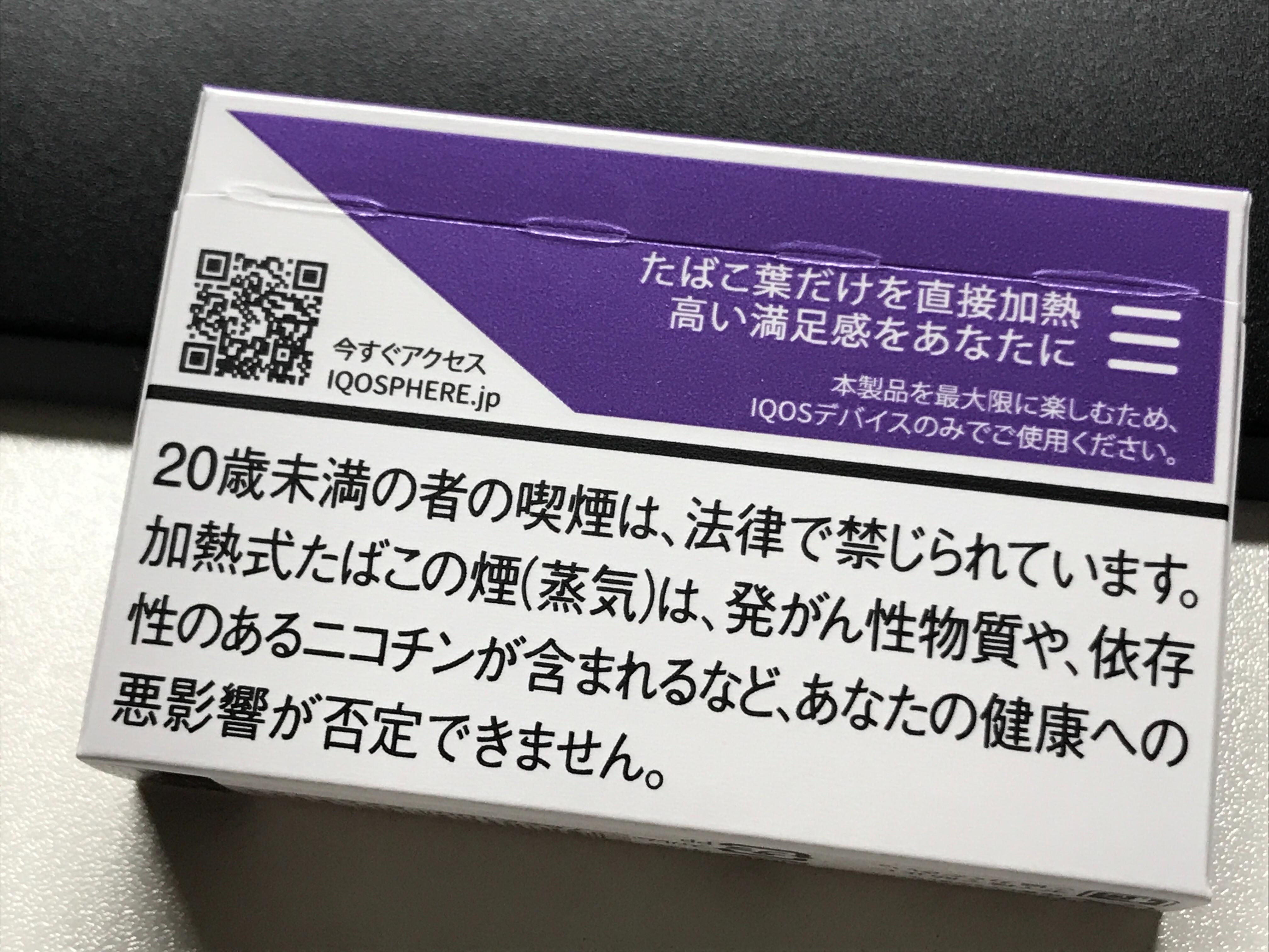 f:id:SeisoSakuya:20200601175207j:image