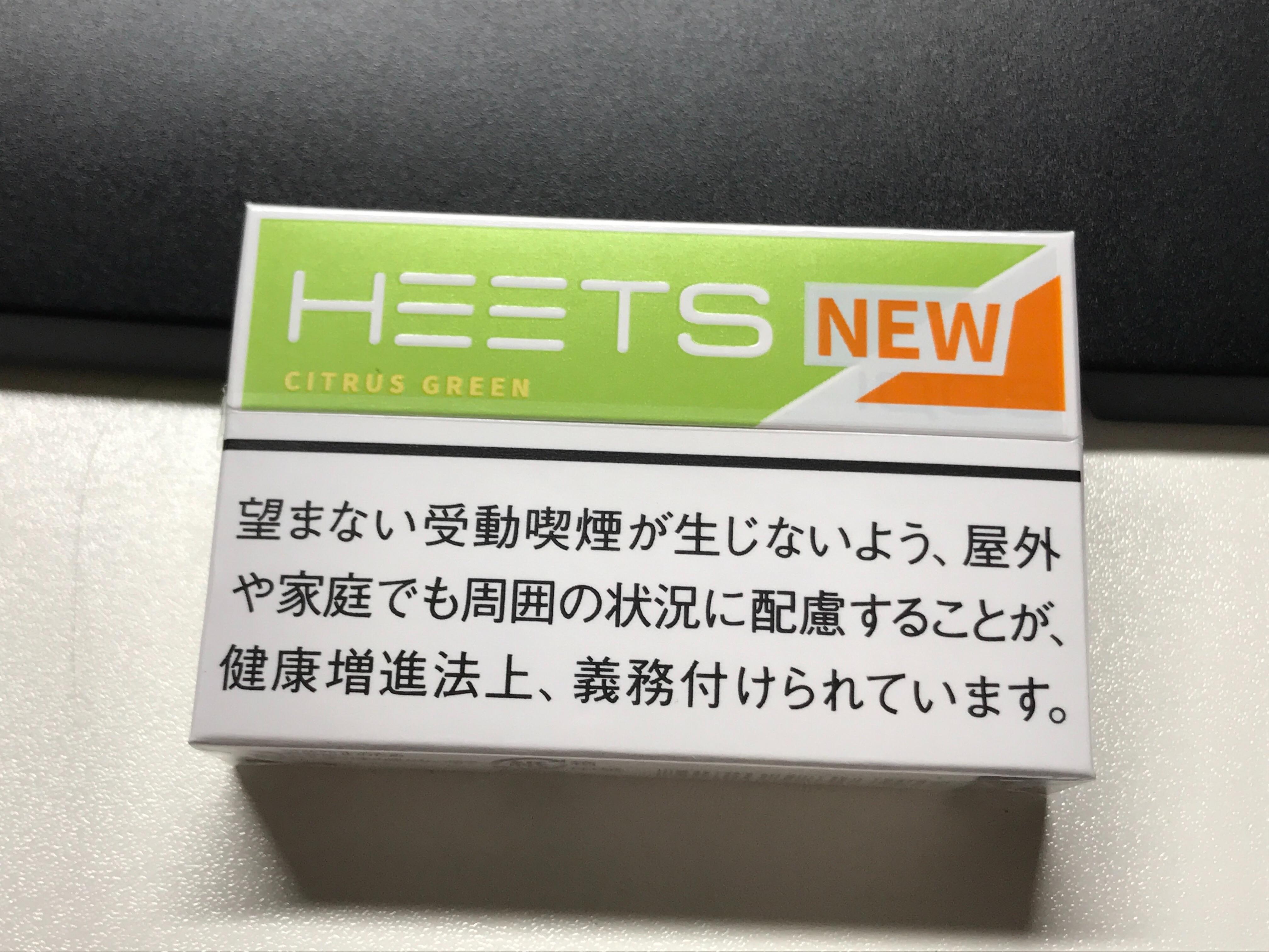 f:id:SeisoSakuya:20200602205217j:image