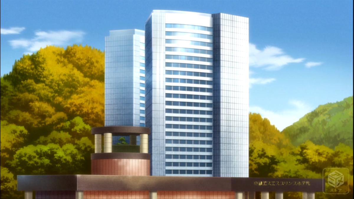 f:id:SeisoSakuya:20200608102534p:plain