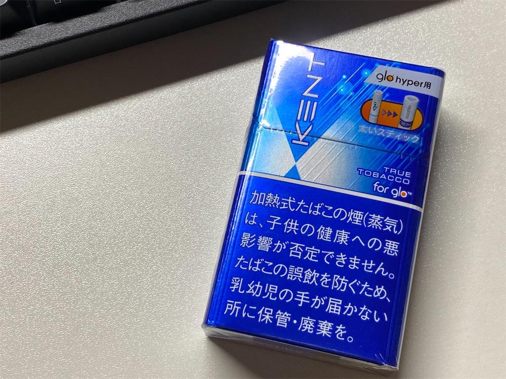 f:id:SeisoSakuya:20200617155207j:image
