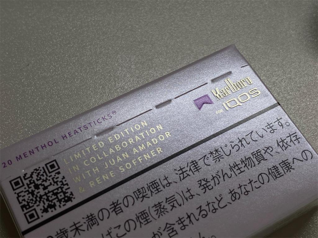 f:id:SeisoSakuya:20200617155248j:image