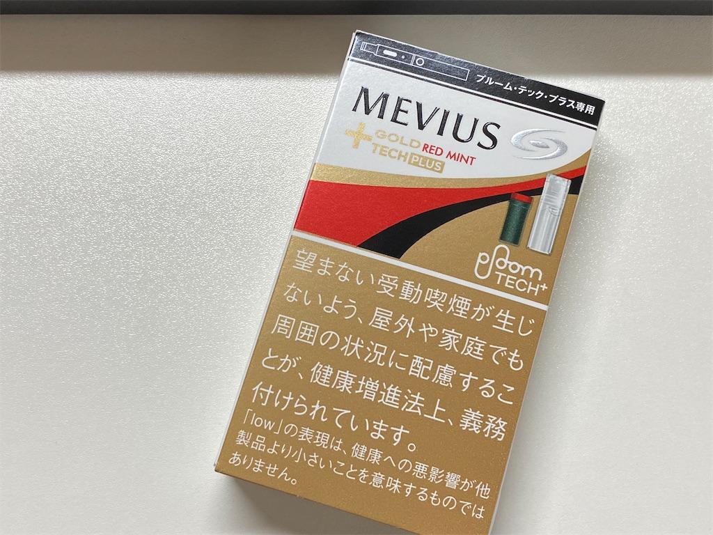 f:id:SeisoSakuya:20200617155336j:image