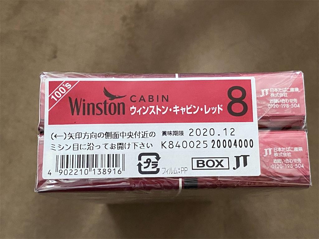 f:id:SeisoSakuya:20200623220459j:image