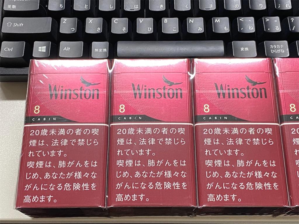 f:id:SeisoSakuya:20200623220509j:image