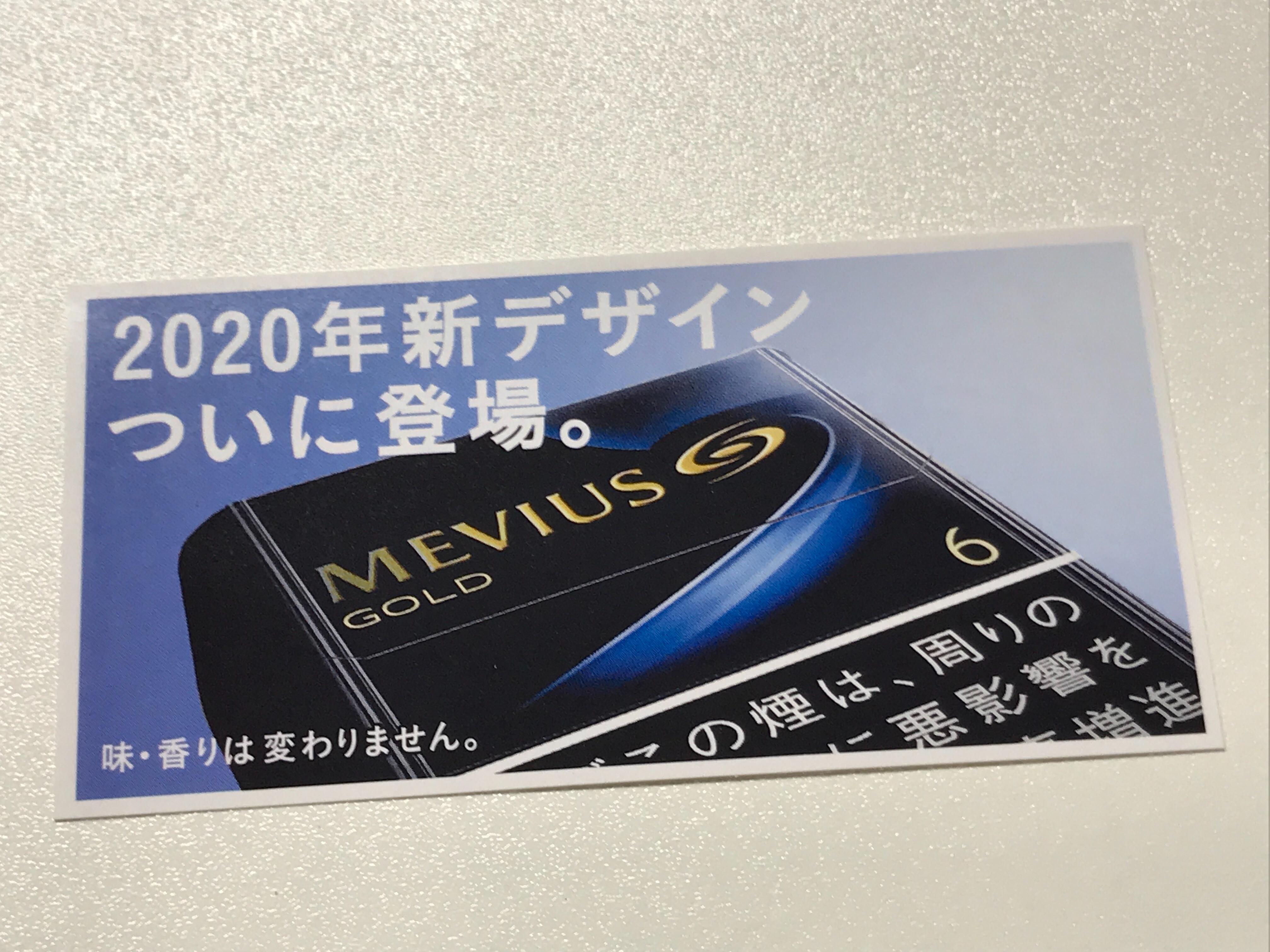 f:id:SeisoSakuya:20200702174423j:image