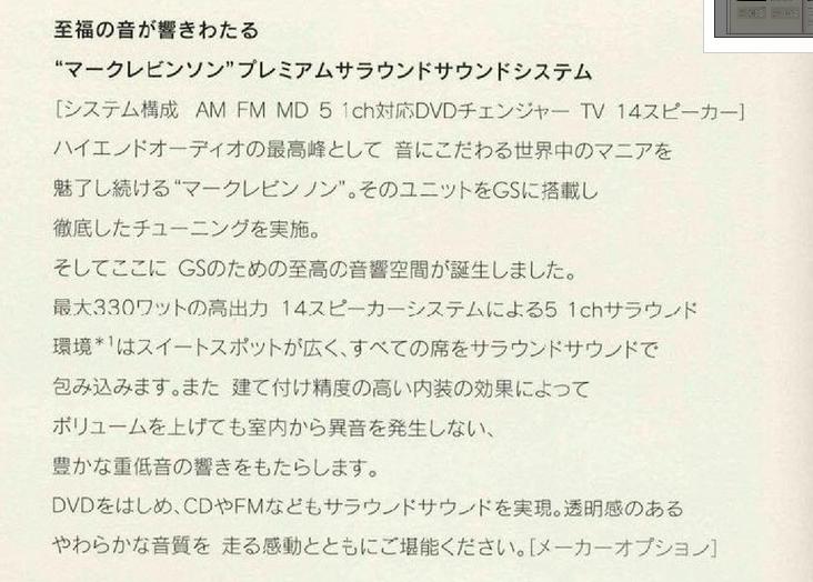 f:id:SeisoSakuya:20200707232616p:plain