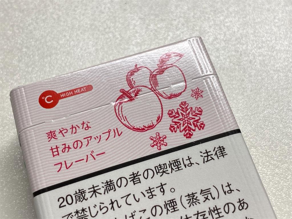 f:id:SeisoSakuya:20200710230828j:image