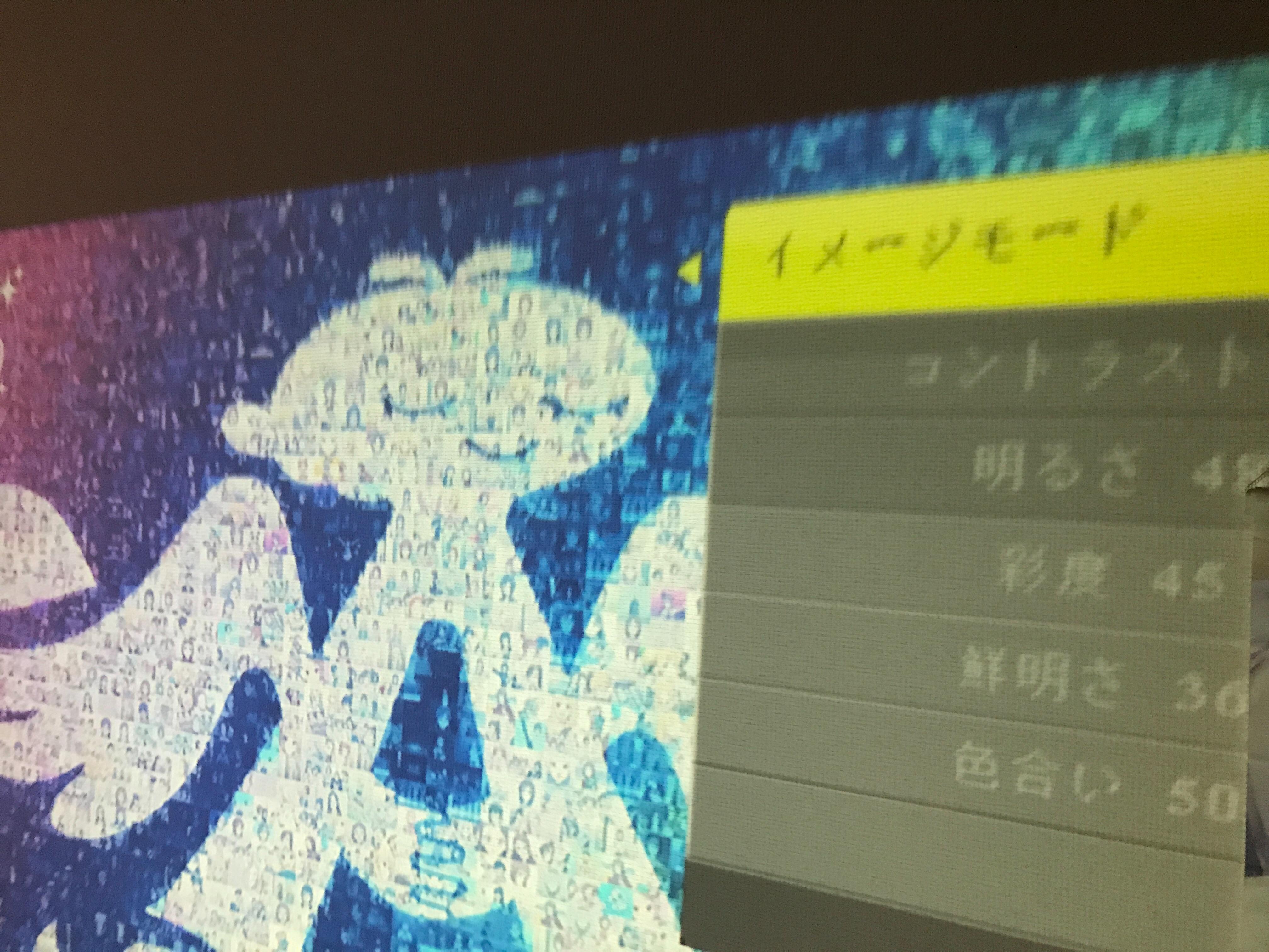 f:id:SeisoSakuya:20200711153211j:image