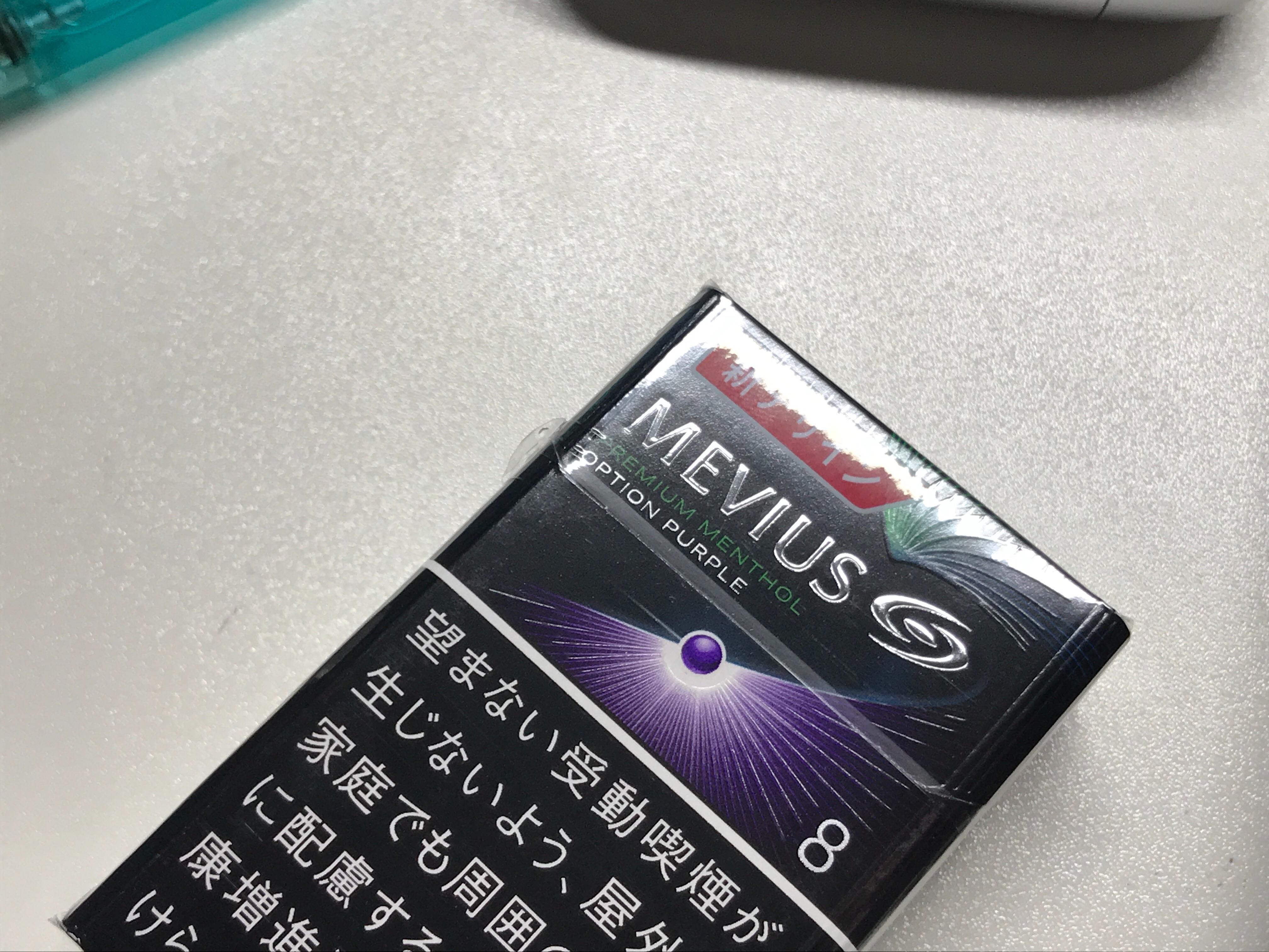 f:id:SeisoSakuya:20200720212006j:image