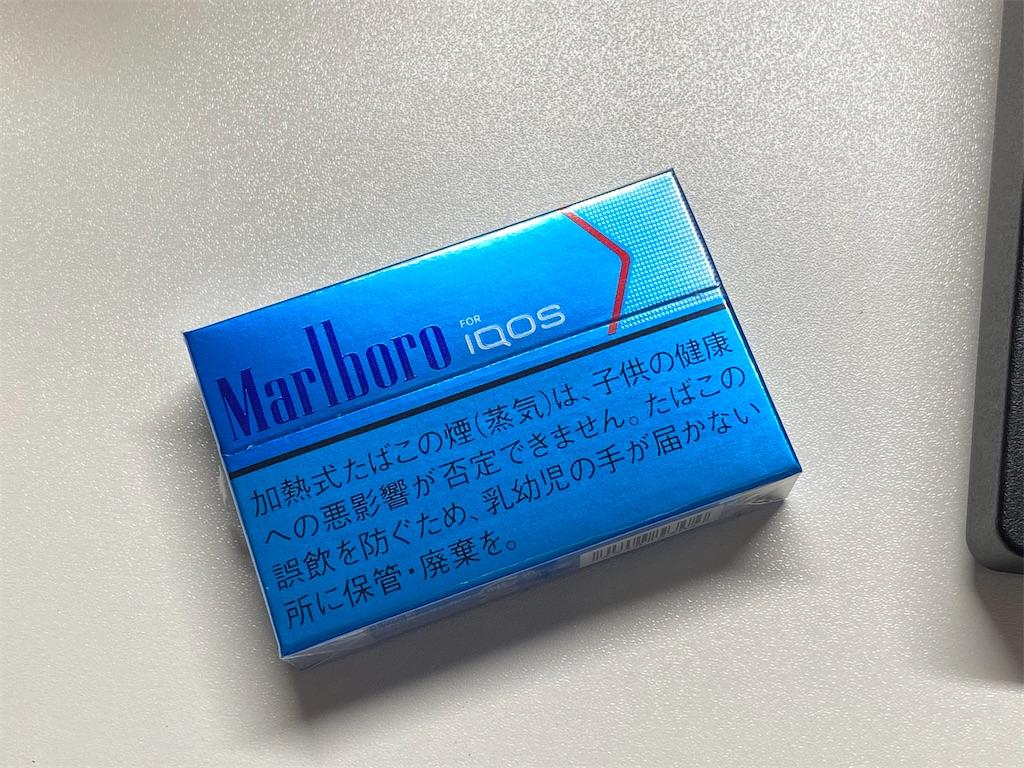 f:id:SeisoSakuya:20200723014948j:image