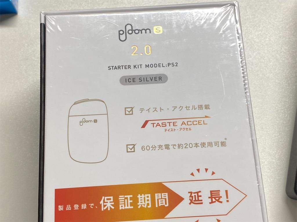 f:id:SeisoSakuya:20200723021829j:image