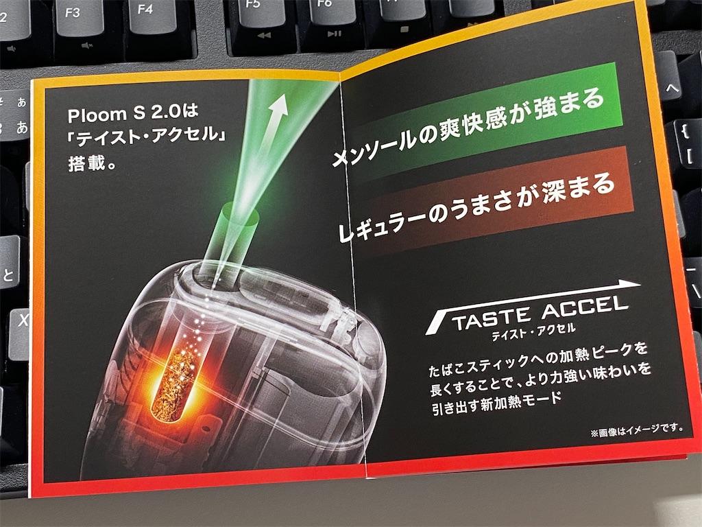 f:id:SeisoSakuya:20200723021844j:image