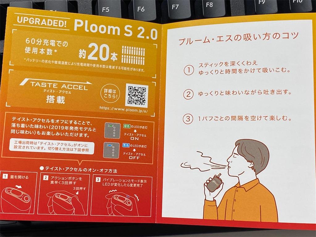 f:id:SeisoSakuya:20200723021847j:image
