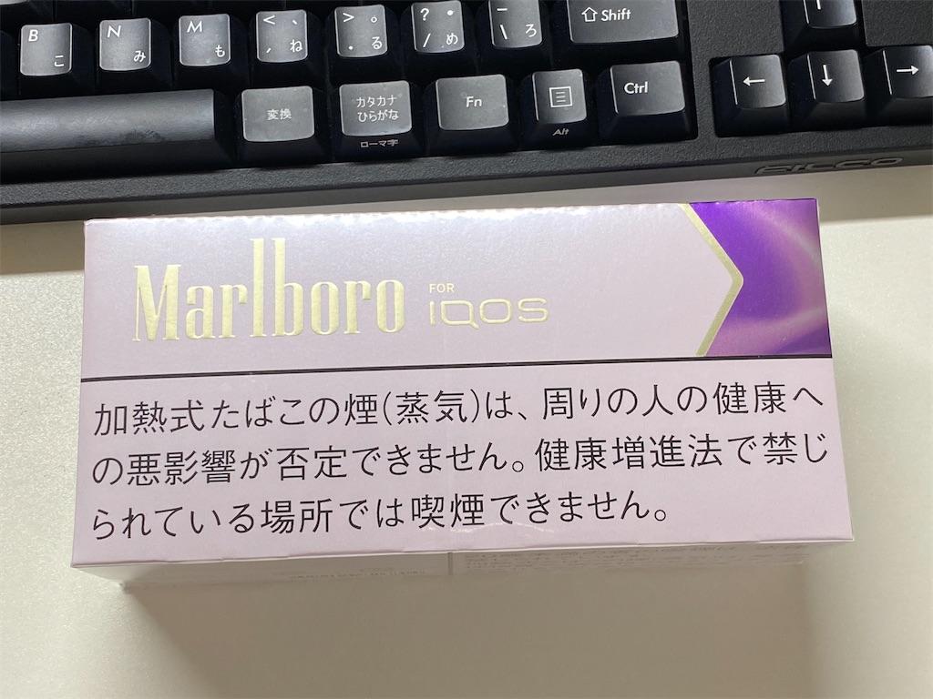 カートン タバコ 通販