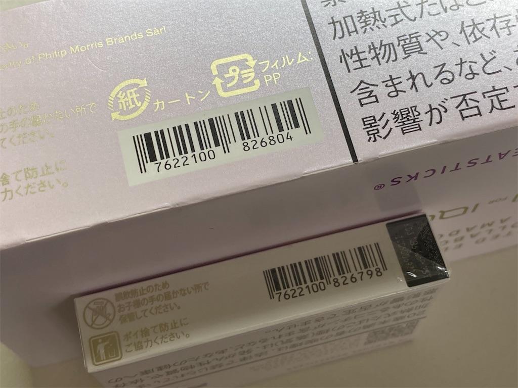 f:id:SeisoSakuya:20200725145731j:image