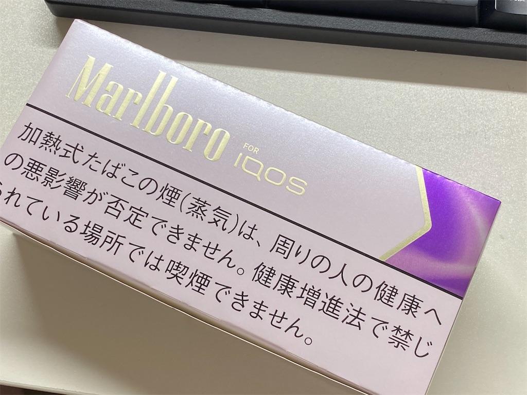 f:id:SeisoSakuya:20200725145738j:image