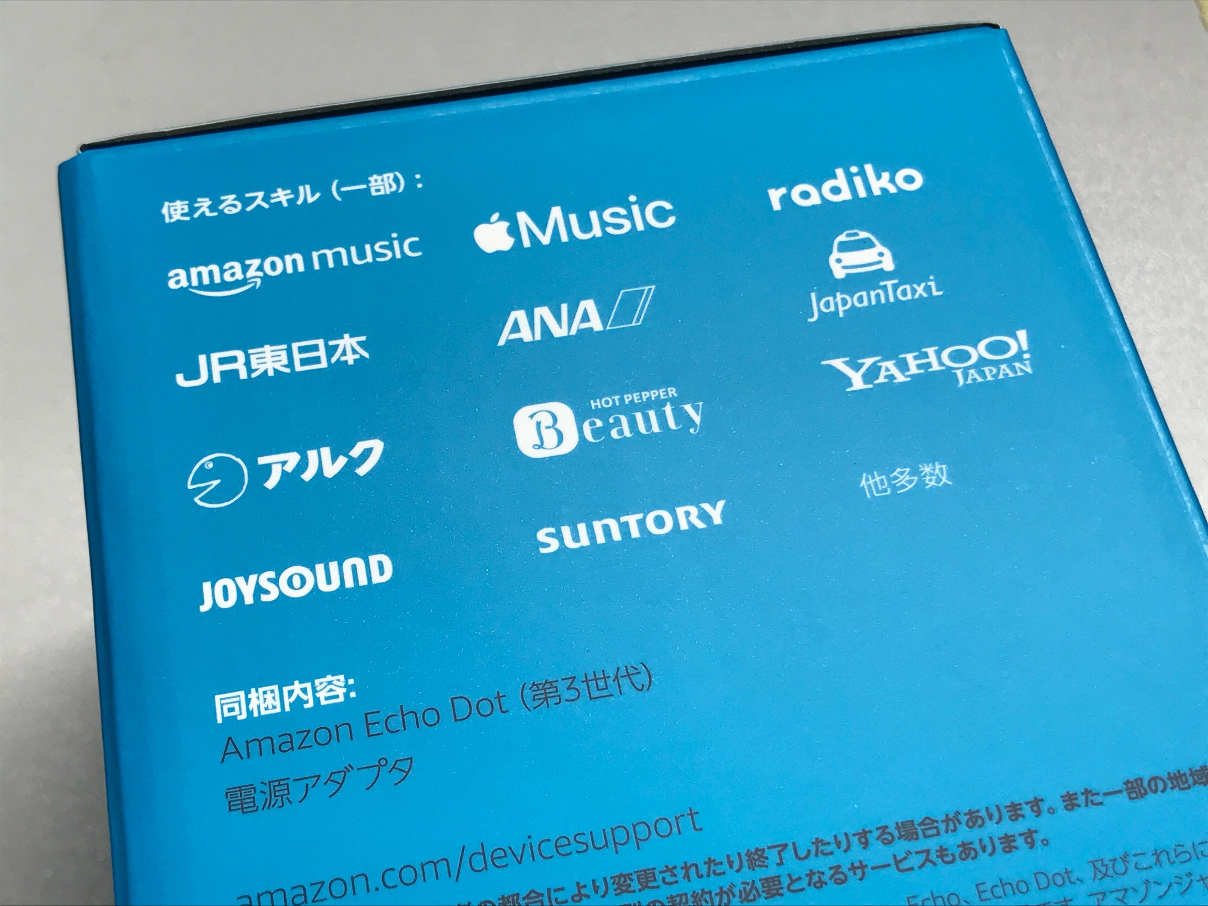 f:id:SeisoSakuya:20200802232406j:image