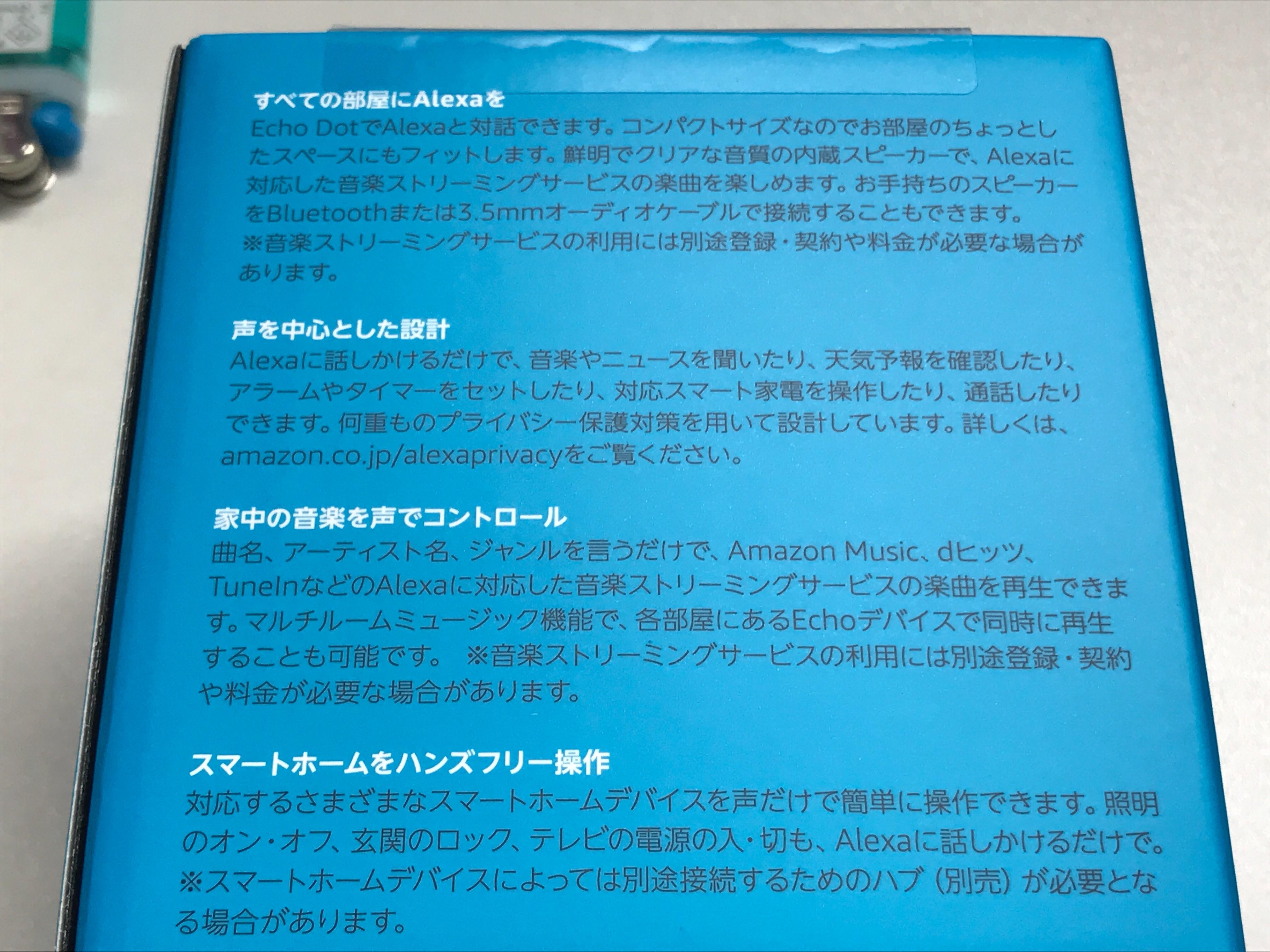 f:id:SeisoSakuya:20200802232425j:image