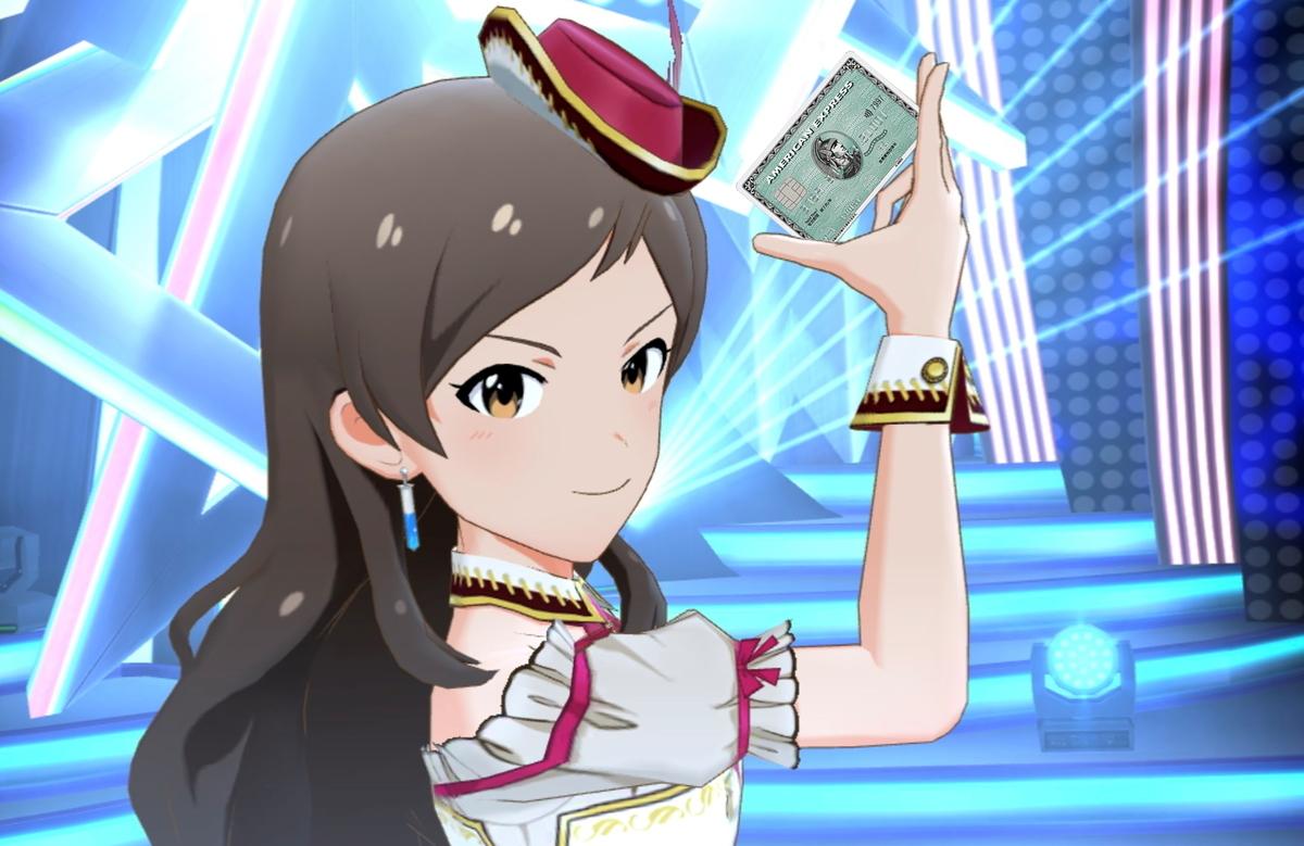 f:id:SeisoSakuya:20200805214737j:plain