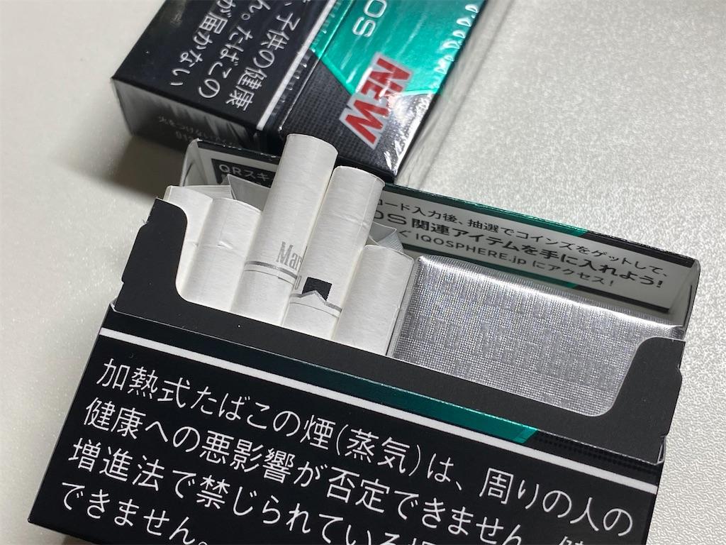 f:id:SeisoSakuya:20200807154225j:image